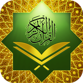 Al Quran Kareem icon