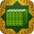Islamic Books Collection & Online Books To Read