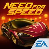 Need for Speed: NL Гонки иконка