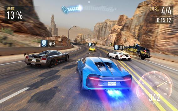 Need for Speed: No Limits Racing(《极品飞车:无极限赛车》) 截图 5