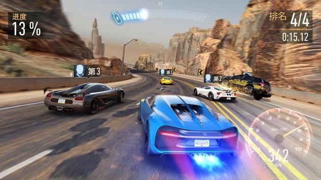 Need for Speed: No Limits Racing(《极品飞车:无极限赛车》) 截图 1