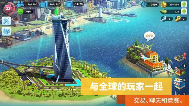 SimCity 截图 14