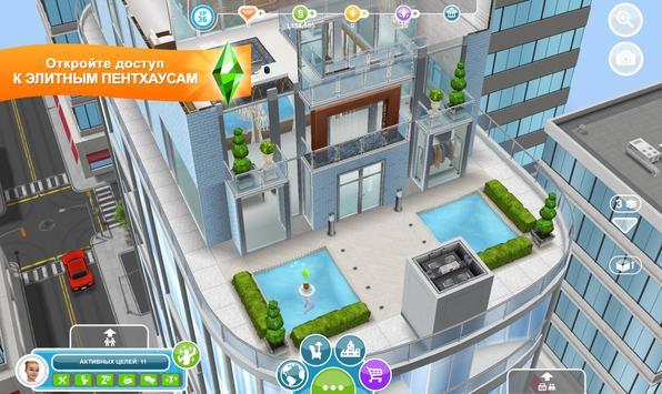 The Sims™ FreePlay постер