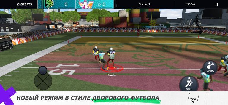 Madden NFL скриншот 3