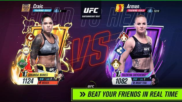 UFC Beta 截图 2