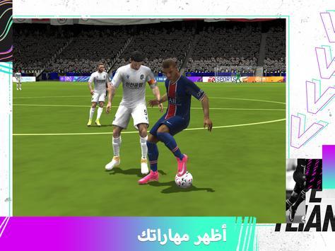 FIFA Football تصوير الشاشة 14