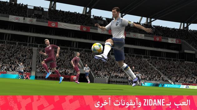 FIFA Football تصوير الشاشة 2