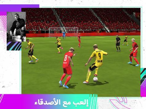 FIFA Football تصوير الشاشة 8