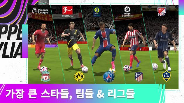 FIFA 축구 포스터