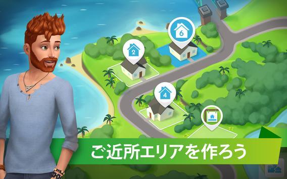 The Sims スクリーンショット 16