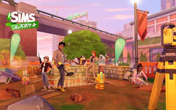 The Sims スクリーンショット 7
