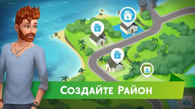 The Sims™ Mobile постер