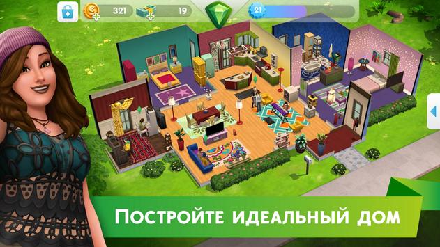 The Sims™ Mobile скриншот 2