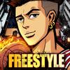 Freestyle Mobile - PH 图标