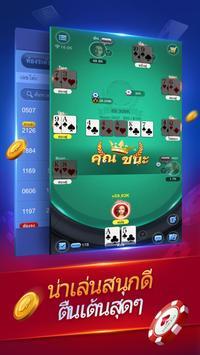ไพ่เท็กซัส PRO-Texas Poker screenshot 3