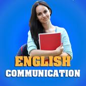Ucz się angielskiej komunikacji - Awabe ikona