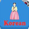 Learn Korean täglich - Awabe Zeichen