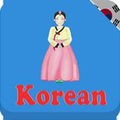 Learn Korean dagelijks - Awabe-icoon