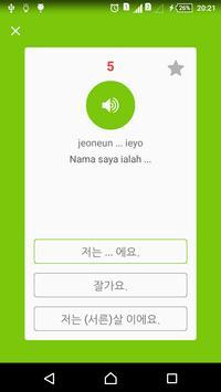 Belajar bahasa Korea harian syot layar 4