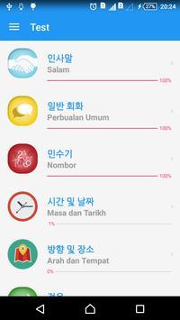 Belajar bahasa Korea harian syot layar 6