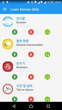 Learn Korean dagelijks - Awabe-poster