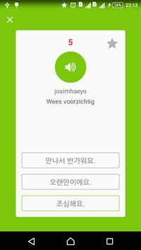 Learn Korean dagelijks - Awabe screenshot 4