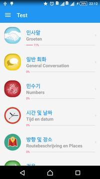 Learn Korean dagelijks - Awabe screenshot 6