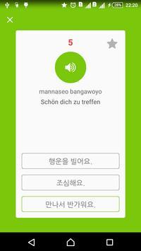 Learn Korean täglich - Awabe Screenshot 4