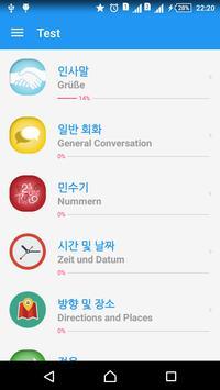 Learn Korean täglich - Awabe Screenshot 6