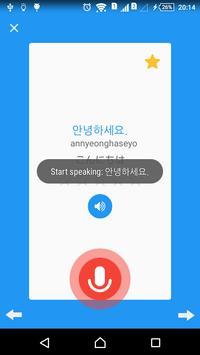 毎日韓国語を学ぶ スクリーンショット 2