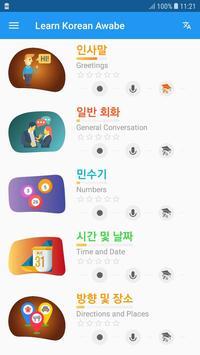 Poster Imparare coreano quotidiano