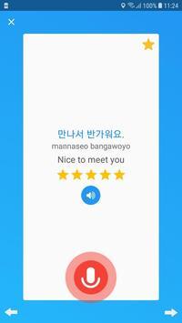 1 Schermata Imparare coreano quotidiano