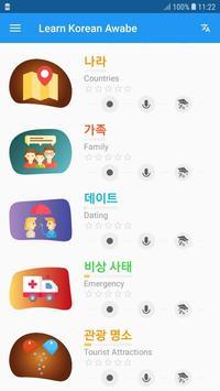 2 Schermata Imparare coreano quotidiano