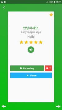 3 Schermata Imparare coreano quotidiano