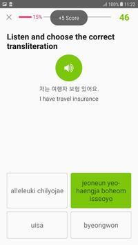 5 Schermata Imparare coreano quotidiano