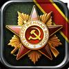 Glory of Generals icon