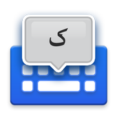 Urdu Voice Typing Keyboard icon