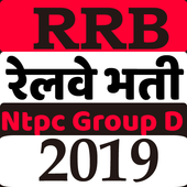 RRB NTPC, RRC Group D ,RRB JE Railway Exam 2019 icon