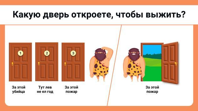Easy Game постер