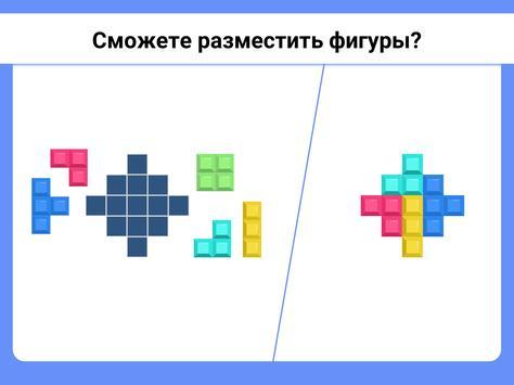 Easy Game скриншот 13