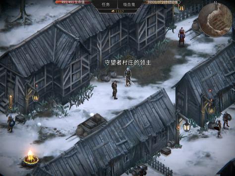 吸血鬼之殇:起源 - 中世纪角色扮演游戏 截图 11