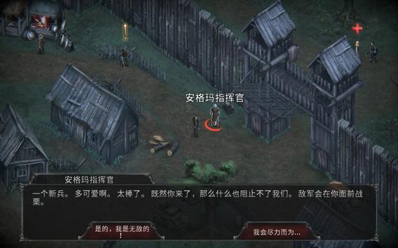 吸血鬼之殇:起源 - 中世纪角色扮演游戏 截图 1