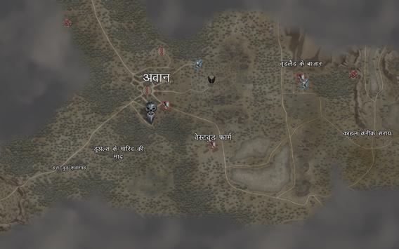 पिशाचों का पतन: मूल स्क्रीनशॉट 6