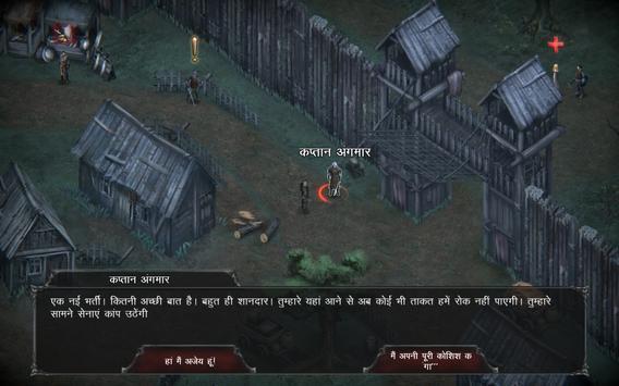 पिशाचों का पतन: मूल स्क्रीनशॉट 1