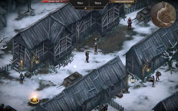 पिशाचों का पतन: मूल स्क्रीनशॉट 3