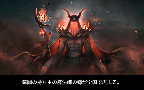 ヴァンパイアズ・フォール:オリジンズ - オープンワールドRPG スクリーンショット 7