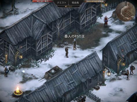 ヴァンパイアズ・フォール:オリジンズ - オープンワールドRPG スクリーンショット 11