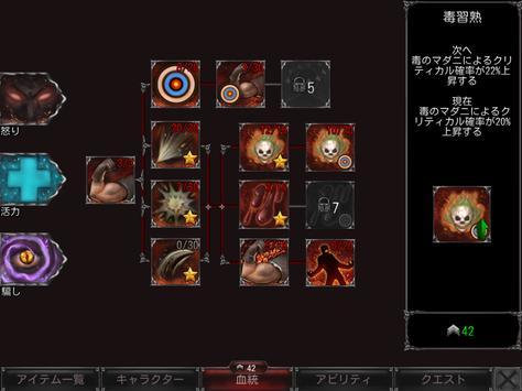 ヴァンパイアズ・フォール:オリジンズ - オープンワールドRPG スクリーンショット 12