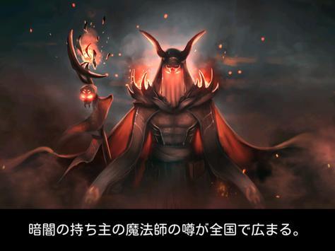 ヴァンパイアズ・フォール:オリジンズ - オープンワールドRPG スクリーンショット 15
