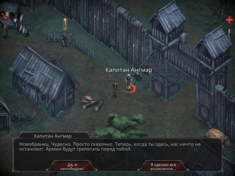 Крах вампиров: Начало РПГ скриншот 9